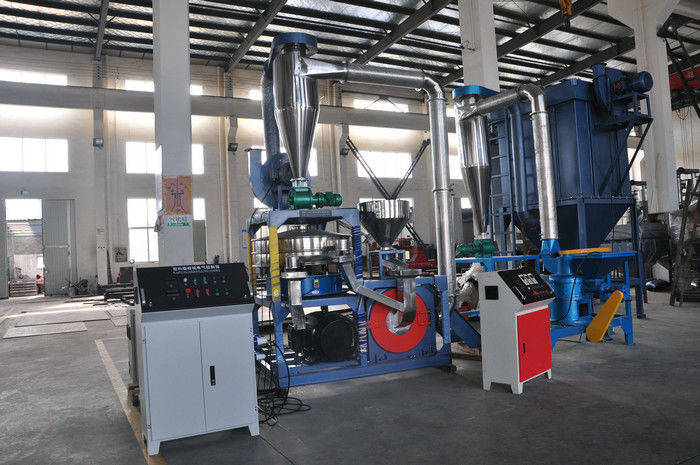 Low Consumption Plastic Pulverizer Machine With Feeding Equipment , Blades